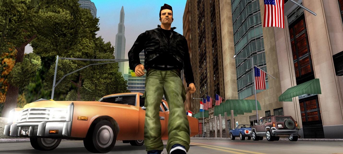 GTA 3 PC Version Full Game Setup Free Download