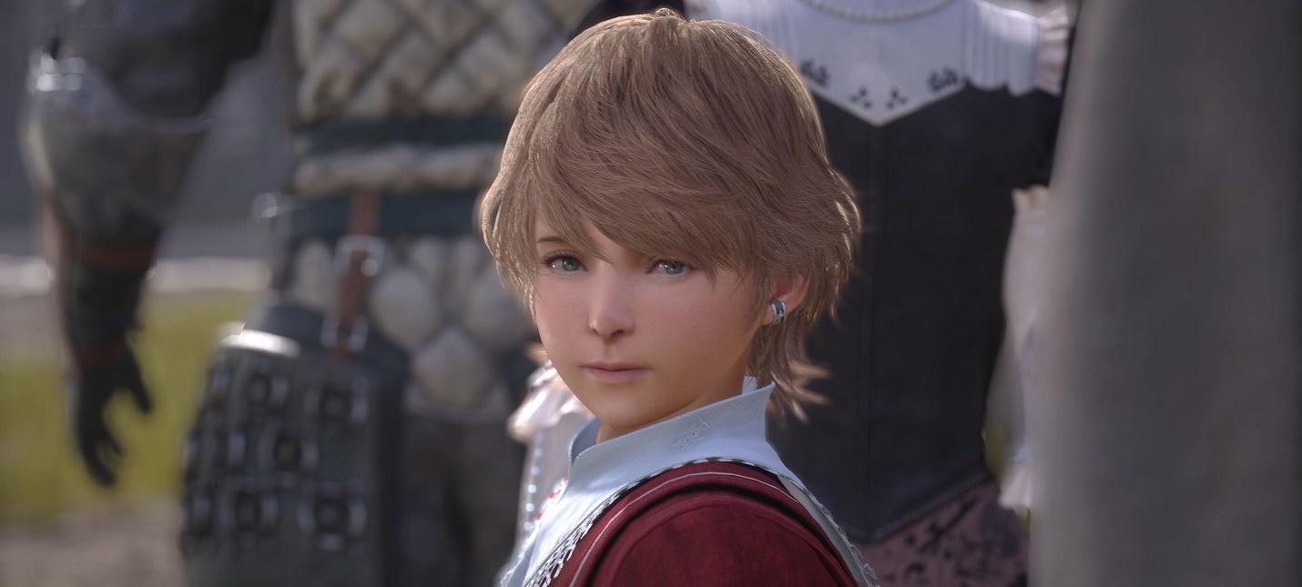 Final Fantasy XVI PC Game Download